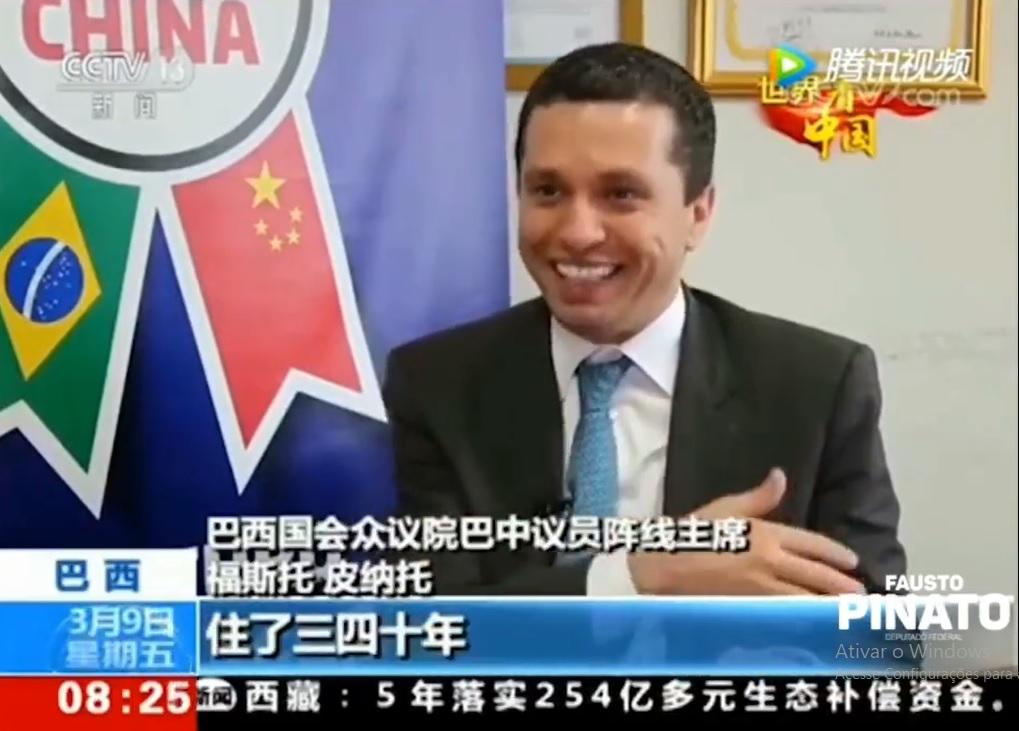 TV chinesa destaca representatividade de Pinato em cadeia nacional