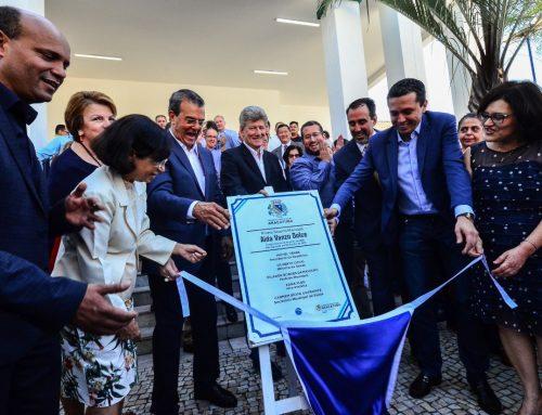 Com apoio de Pinato, Caps de Araçatuba vai receber RS 1,39 milhão de ajuda anual