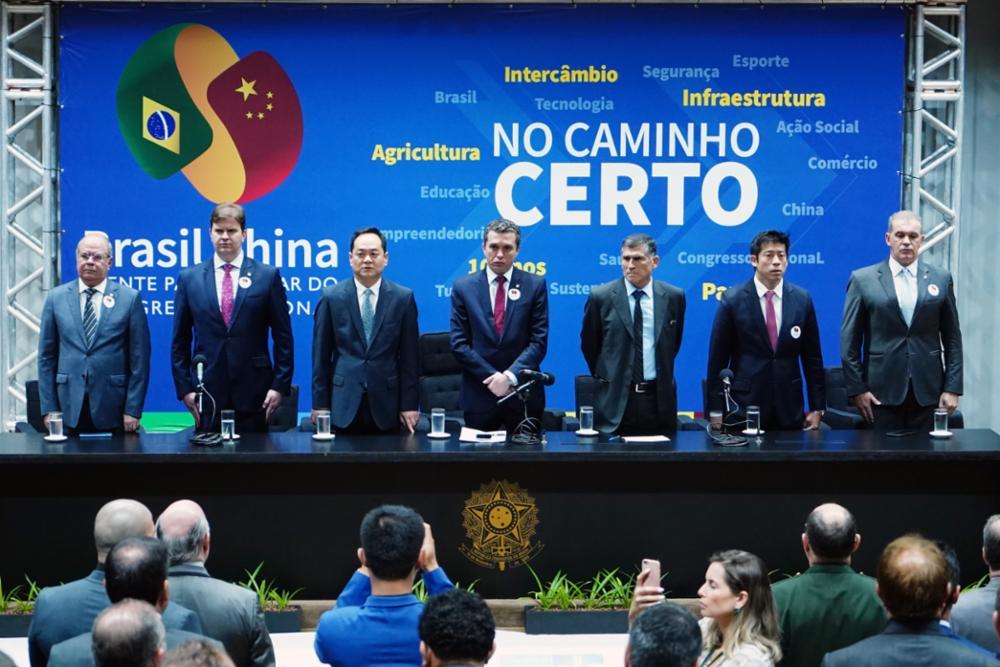 Entenda como funciona e quais os objetivos da Frente Parlamentar Brasil-China